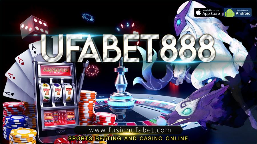 รีวิวเว็บพนันUFABET888