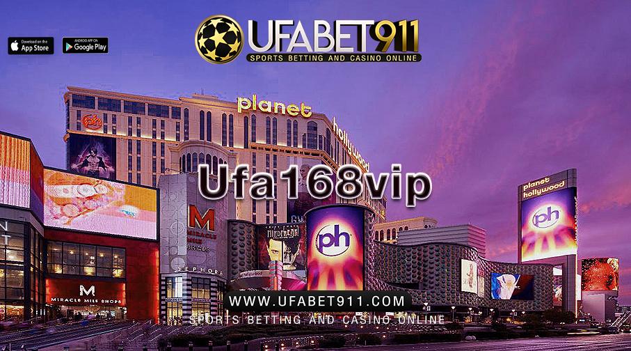 Ufa168vip คือการลงทุนที่เห็นผลสัมฤทธิ์ไวมาพร้อมกำไรหลายเท่า