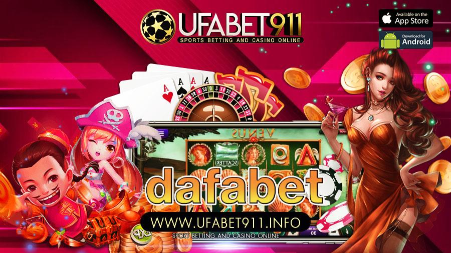 dafabet เว็บพนันออนไลน์กับ เกมระดับตำนานในคาสิโน