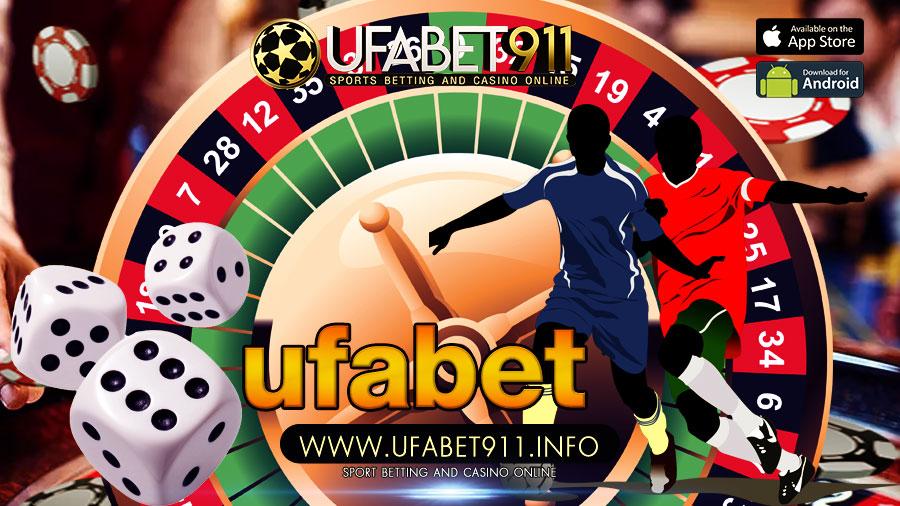 ufabet เว็บไซต์ของการแทงบอลออนไลน์ และกับการเดิมพันที่ครบวงจร