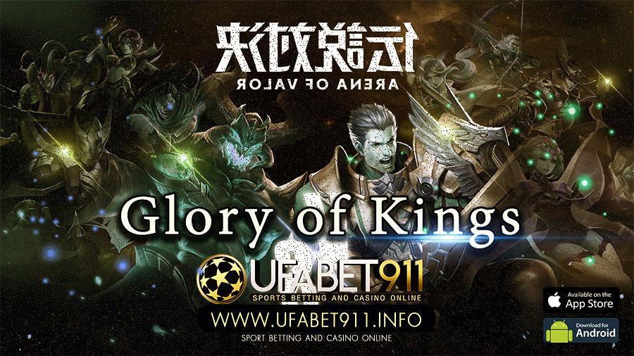 วิธีเล่น Glory of Kings